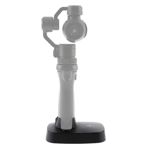 DJI Osmo Mobile 2 Base (DJI0660-01)